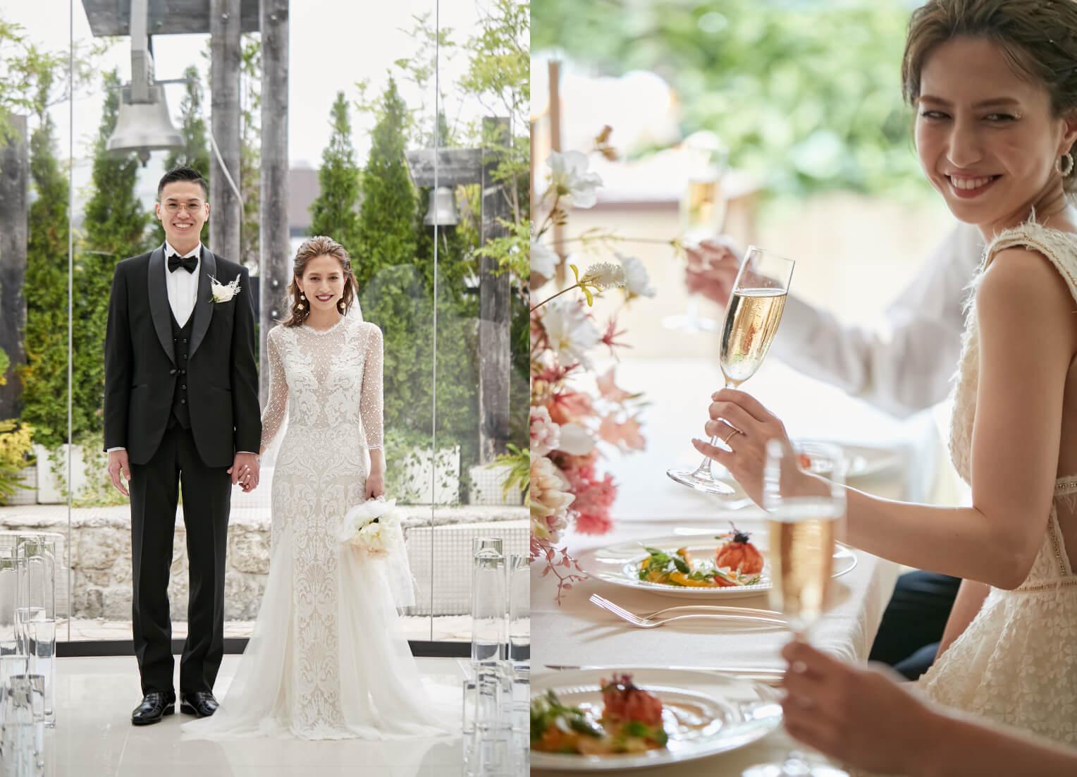 Ceremony & Party