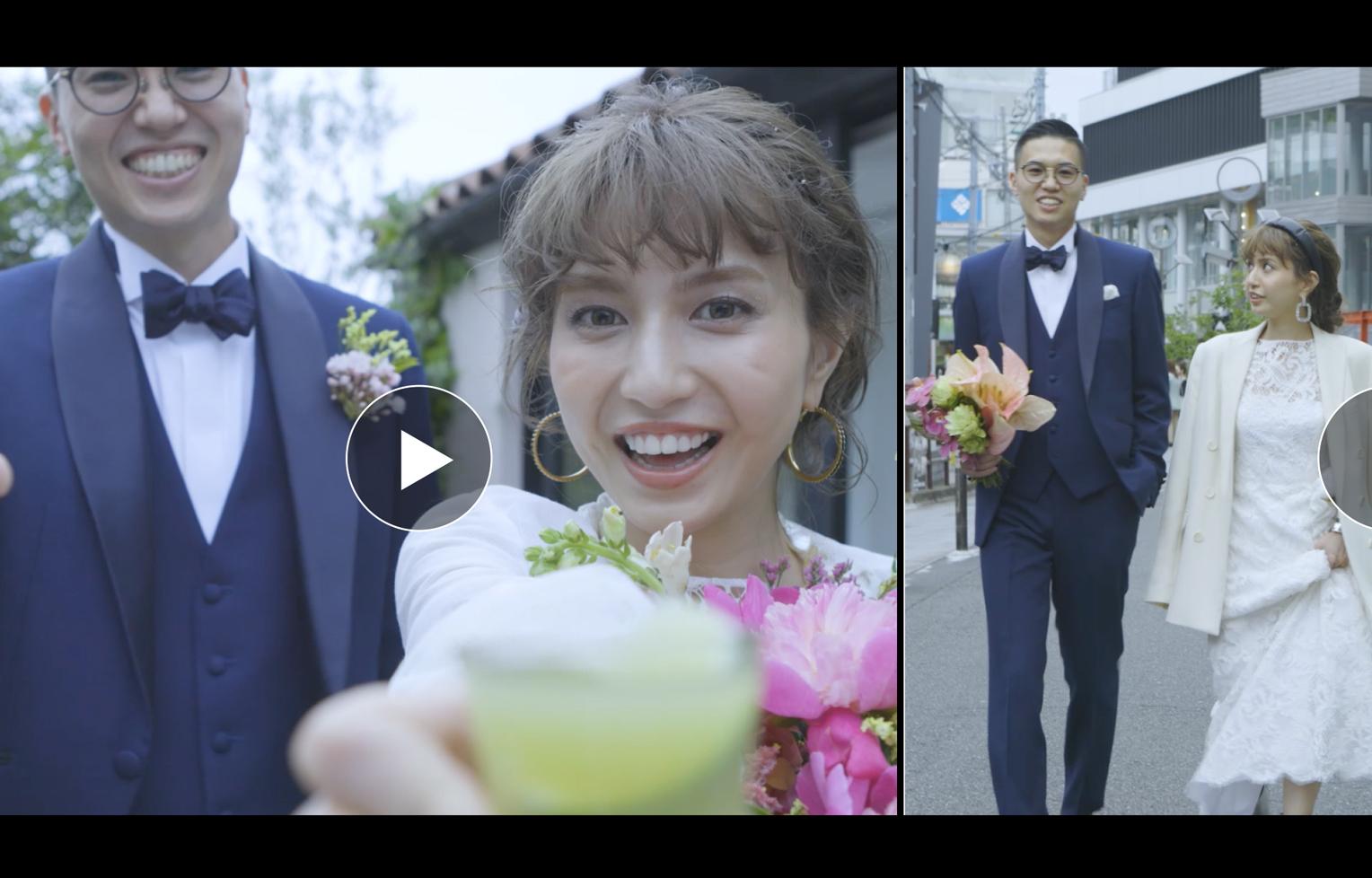 Short Film Wedding